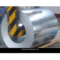 Buy cheap DX51d,SPCC hot dipped galvanized steel coil thickness 0.13-1.2mm width 600-1250mm from wholesalers