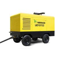 Buy cheap Ingersoll-rand RHP750WCAT  screw air compressor from wholesalers