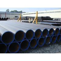 Buy cheap Round SA192 Seamless Carbon Steel Boiler Tubes DIN17175 ST35.8 ST45.8 from wholesalers