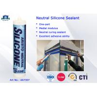Buy cheap One Part Neutral Clear or Coloured Silicon Sealant -40 to 100 ℃ High Performance from wholesalers