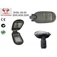 20W / 30W / 40W / 50W Univeral Used Aluminium SMD Road Lighting Fixtures , LED Street Light Manufactures