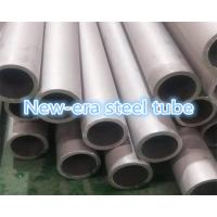 Buy cheap 2205 S31803 A790 Seamless Boiler Tube Duplex Seamless Stainless Steel Tubing from wholesalers
