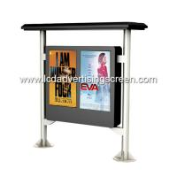 Buy cheap Double screen outdoor kiosk two 49 inch touch screen advertisement display with WIFI 3G/4G lcd digital signage panel from wholesalers