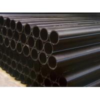 Buy cheap Custom long life hdpe poly pipes for water supply and drainage, PE tubes from wholesalers
