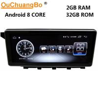 Buy cheap Ouchuangbo auto radio stereo multi media for Benz GLK Class X204 280 300 350 2009-2012 support SWC dual zone android 7.1 from wholesalers
