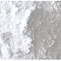 Wholesale Coating grade calcined kaolin from china suppliers