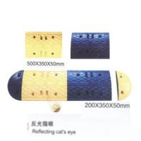 China Rubber speed breakers on sale