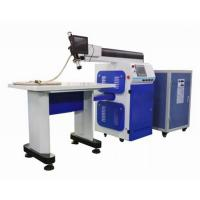 Double Optical Path Hand Held Fiber Laser Welding Machine Metal Channel Letter Manufactures