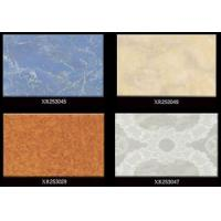 Buy cheap 250x330mm ceramic tile from wholesalers