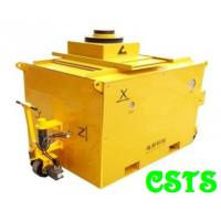 Buy cheap shipbuilding industry equipment -3D Localizer from wholesalers