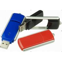 Buy cheap USB Version 2.0 Branded Cheap High Quality Custom Service Plastic USB Drives 4GB KC-033 from wholesalers