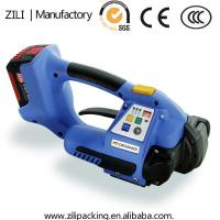 Buy cheap Battery powered plastic strapping tools from wholesalers