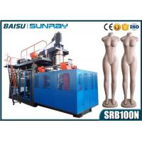 Buy cheap Full Body Mannequin Plastic Molding Machine , Heavy Duty Extrusion Blow Moulding Machine SRB100N from wholesalers