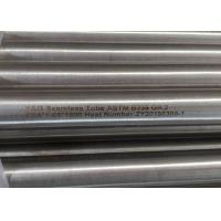 Buy cheap B338 Gr. 2 Seamless Titanium Alloy TubeGood Ductility With Good Toughness product