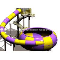 Buy cheap Joy Ride Space Bowl Slide / FRP + Stainless Steel Play Equipment For Schools / Water Park from wholesalers