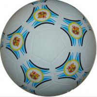 Buy cheap sports products- football from wholesalers