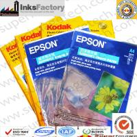 Buy cheap A4/5/6/7 for Epson Photo Paper from wholesalers