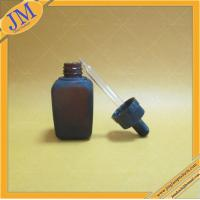 Buy cheap 30ml frosted amber square glass bottle with childproof cap from wholesalers