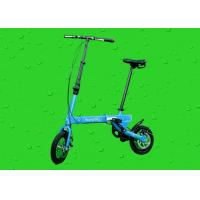 Buy cheap Fashion Aluminum Folding Bike 12 Inch 2 Wheels Inflated Tyre Adjustable from wholesalers