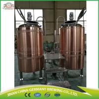 300L complete automatic brewing machine for craft beer for sale with full set of production line Manufactures