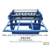 Buy cheap Simple Metal Slitting Machine High Performance Steel Slitting Line from wholesalers