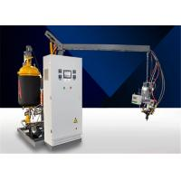 Buy cheap Industrial Low Pressure Foaming Machine / Pu Injection Moulding Machine from wholesalers