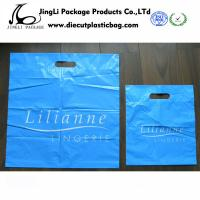 Buy cheap Blue Costom Die cut Plastic biodegradable handle printed polythene bags with bottom guss packing  bag from wholesalers
