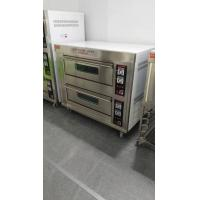 Buy cheap Hot Sale Commercial Pizza Baking Equipment Stainless Steel 2 Layer Stone gas Oven from wholesalers