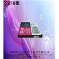 Wholesale Mobile phone battery for Motorola BT50 from china suppliers