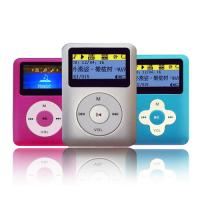China 1 - 4GB USB Rechargeable Digital Music LCD Mp3 Player BT-P105 on sale