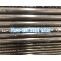 Buy cheap High Pressure Seamless Boiler Tube Alloy Steel Tubes 1 - 15mm Wt Size ISO9001 from wholesalers