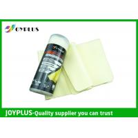 Buy cheap JOYPLUS Microfiber Car Cleaning Cloth Car Wash Chamois Customized Color / Size from wholesalers