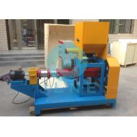 Buy cheap DGP-90 350~450kg/h Single Screw Extruder Machine for Fish Feed from wholesalers