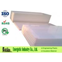 Buy cheap Extruded Nature Polypropylene Sheets / PP Plate , 1220 x 2440mm from wholesalers
