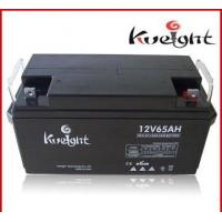 Buy cheap lead acid battery 12V 65Ah from wholesalers