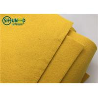 Wholesale 3mm Thick Yellow Color Polyester Needle Punch Nonwoven Sound Insulation from china suppliers