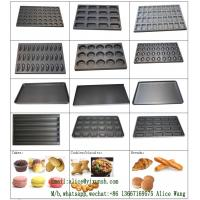 Buy cheap 32 trays rotary oven Electric / Gas Industrial 32 pans convection oven commercial baking oven factory wholese price from wholesalers