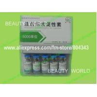 Buy cheap Hcg, Hmg, Aod-9604, Ghrp, Mgf from wholesalers