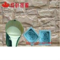 Buy cheap Silicon Molds Making Artifical Stone from wholesalers