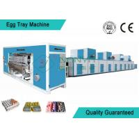 Buy cheap Full Automatic Moulding Pulp Egg Tray Machine with 4000 Pcs/H product