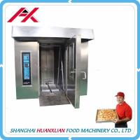 Buy cheap 64 Trays Electric Bread Oven , Commercial Rotary Rack Oven Easy Operating from wholesalers