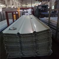 Buy cheap 1050 ivory white corrugated roof sheets with 0.426mm for temporary fencing from wholesalers