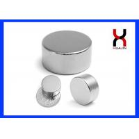 Buy cheap Neodymium Rare Earth NdFeB Disc Magnet High Resistance To Demagnetization from wholesalers