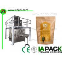 Buy cheap Spices Automatic Granule Packing Machine 3 Phase for PreMade Pouch from wholesalers