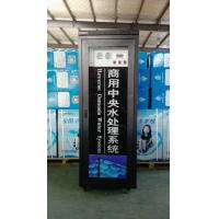 Home / Commercial Use Water Cleaner Reverse Osmosis Water Treatment 126LPH 250LPH Manufactures