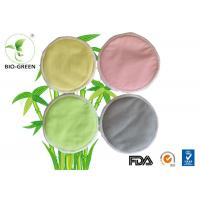 Buy cheap Water Resistant Bamboo Cloth Pads , Ultra Thin Bamboozies Breast Pads from wholesalers