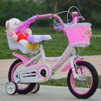 Buy cheap 2015 Freestyle kids bike / baby bike / bicycle wheels 12 inch from wholesalers
