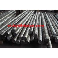Buy cheap AMS5662 AMS5664 ASME SB637 ASTM B637 uns N07718 round bar bars rod rods forging forgings from wholesalers