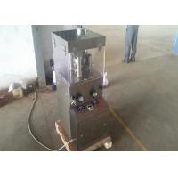 Buy cheap 9 Station Pharmaceutical Tablet Press Machine With Round Oval-shaped Irregular Shape Mould from wholesalers