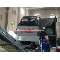 Buy cheap 2 Shaft Tire Shredding Machine Planetary Gearbox Driven Replaceable Blade from wholesalers